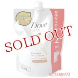 ダヴ ダメージケア コンディショナーつめかえ用 700g Dove Unilever