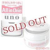 資生堂 ウーノ クリームパーフェクション 90g uno shiseido