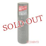 資生堂 ウーノ スーパーハードミスト 180g uno shiseido