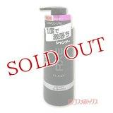 AXE BLACK アックス ブラック 男性用シャンプーポンプ (スタイリング剤、1度で激落ち)  350g Unilever