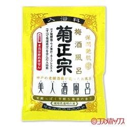 画像1: 菊正宗 美人酒風呂 梅酒風呂 梅酒の香り 60ml