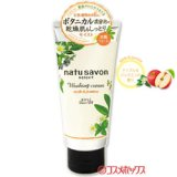 ソフティモ(softymo) ナチュサボン セレクト モイスト ウォッシングクリーム 洗顔料 アップル&ジャスミンの香り 130g
