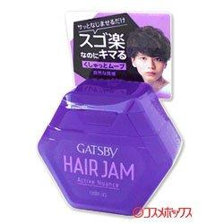 画像1: ギャツビー(GATSBY) ヘアジャム アクティブニュアンス ヘアスタイリング 整髪料 110ml