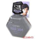 ギャツビー(GATSBY) ヘアジャム マットニュアンス ヘアスタイリング 整髪料 110ml
