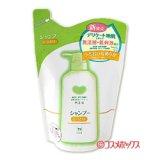 牛乳石鹸 無添加シャンプー しっとり つめかえ用 380ml カウブランド(COW)