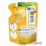 肌ラボ(ハダラボ) 極潤パーフェクトゲル つめかえ用 オールインワンゲル 80g hadalabo ロート製薬(ROHTO)