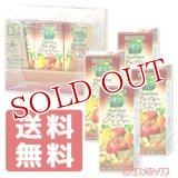 ●送料無料 カゴメ(KAGOME) 野菜生活100 Peel&Herb アップル・ジンジャーミックス 野菜ジュース 200ml×12本