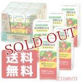 ●送料無料 カゴメ(KAGOME) カゴメ野菜ジュース 食塩無添加 200ml×24本