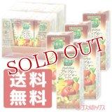 ●送料無料 カゴメ(KAGOME) 野菜生活100 Peel&Herb アップル・ジンジャーミックス 野菜ジュース 200ml×24本