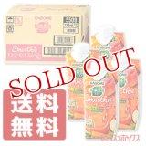 カゴメ(KAGOME) 野菜生活100 Smoothie マンゴーピーチスムージーMix 330ml×12本【送料無料】