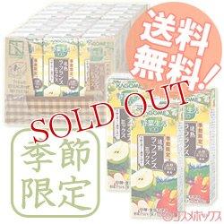 画像1: カゴメ(KAGOME) 季節限定 追熟ラ・フランスミックス 195ml×24本【送料無料】