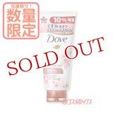 ダヴ(Dove) クリアリニュー洗顔料 サクラデザイン 増量品 143g ユニリーバ(Unilever)【数量限定】