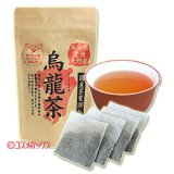 姫の園 大分県豊後大野産 ウーロン茶 ティーバッグ 5g×15袋