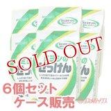 ミヨシ ミヨシのせっけん 洗たく用 3kg×6 MiYOSHi【送料無料】
