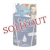 クリア(CLEAR) フォーメン(MEN) ディープクリーン 薬用シャンプー つめかえ用 280g ユニリーバ(Unilever)