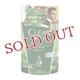 クリア(CLEAR) フォーメン(MEN) リフレッシュ&プロテクト 薬用シャンプー つめかえ用 280g ユニリーバ(Unilever)