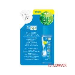 画像1: 肌ラボ(hadalabo) 白潤 薬用美白化粧水 つめかえ用 170ml ロート(ROHTO)
