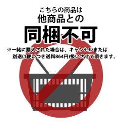 画像3: 資生堂 プリペア フィニッシュ用(プチT) 3本入×4個セット PREPARE SHISEIDO