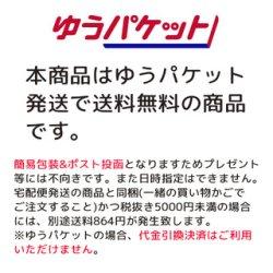 画像2: 資生堂 プリペア 眉そり用 3本入×4個セット PREPARE SHISEIDO