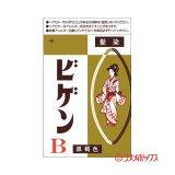 ホーユー ビゲン(Bigen) B 黒褐色 6g
