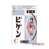 ホーユー ビゲン(Bigen) C 濃いくり色 6g