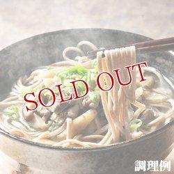 画像2: 【送料無料】Oita成美 「大分県の素材を食べるスープ」 豊後緒方の鶏汁×4個セット スープキッチン大分
