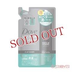 画像1: ダヴ(Dove) MEN+CARE(メンプラスケア) オイルリフレッシュ泡洗顔料 つめかえ用 120ml ユニリーバ(Unilever)