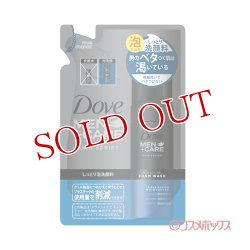 画像1: ダヴ(Dove) MEN+CARE(メンプラスケア) モイスチャー泡洗顔料 つめかえ用 120ml ユニリーバ(Unilever)