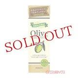 柳屋(YANAGIYA) オリーブレーベル(Olive Label) ヘアエッセンスオイル 100ml