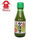 富士甚醤油 フジジン 大分特産 かぼす果汁100% 150ml