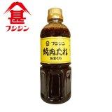 富士甚醤油 フジジン 焼肉のたれ あまくち 600g
