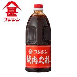 画像1: 富士甚醤油 フジジン 焼肉のたれ 1200g