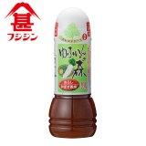 富士甚醤油 フジジン ゆふいんの森 ドレッシング おろしかぼす風味 280ml