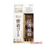 マツエク プロテクト プレミアム(MATSUEKU Protect Premium) 6ml アヴァンセ(AVANCE)