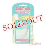 バンドエイド(BAND-AID) タコ・ウオノメ除去用 指の間用 6枚入 ジョンソン・エンド・ジョンソン(Johnson&Johnson)