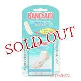 バンドエイド(BAND-AID) マメ・靴ずれブロック スモールサイズ 5枚入 ジョンソン・エンド・ジョンソン(Johnson&Johnson)