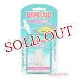 バンドエイド(BAND-AID) タコ・ウオノメ保護用 足の指用 8枚入 ジョンソン・エンド・ジョンソン(Johnson&Johnson)