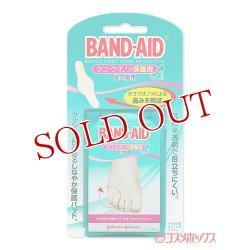 画像1: バンドエイド(BAND-AID) タコ・ウオノメ保護用 足の指用 8枚入 ジョンソン・エンド・ジョンソン(Johnson&Johnson)