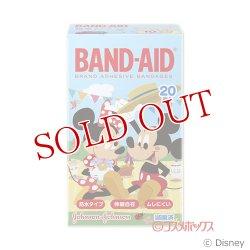 画像1: バンドエイド(BAND-AID) ディズニーのなかまたち 20枚入 ジョンソン・エンド・ジョンソン(Johnson&Johnson)