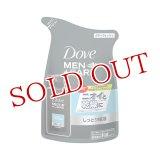 ダヴ(Dove) MEN+CARE(メンプラスケア) ボディウォッシュ クリーンコンフォート つめかえ用 320g ユニリーバ(Unilever)