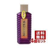 特選 蜂乳クリーム石鹸 200ml×4本セット 徳用サイズ HOUNYU【送料無料】