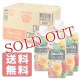 カゴメ(KAGOME) 野菜生活100 Smoothie レモン甘酒Mix 330ml×12本【送料無料】