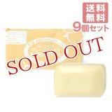 ●送料無料 七色 お肌にやさしいせっけん オレンジ&グレープフルーツ お風呂のせっけん (100g×3個)×9個セット