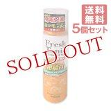 ●送料無料 柳屋 薬用育毛 フレッシュトニック 柑橘EX 190g×5個セット FreshTonic YANAGIYA