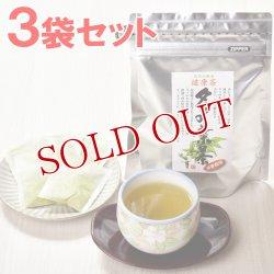 画像1: タラの葉茶 30包×3 タラの芽プロジェクト【送料無料】