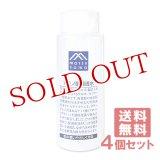 松山油脂 アミノ酸浸透水 180ml×4個セット M-mark matsuyama 【送料無料】