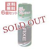 アックス(AXE) フレグランス ボディスプレー キロ(澄んだアクアグリーンの香り) 60g×6個セット KILO ユニリーバ(Unilever) 【送料無料】