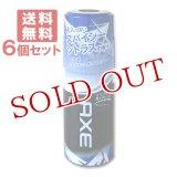 アックス(AXE) フレグランス ボディスプレー クリック(大人っぽいスパイシーシトラスの香り) 60g×6個セット CLICK ユニリーバ(Unilever) 【送料無料】
