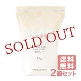 パックス重曹F(食用グレード) 2kg×2個セット PAX 太陽油脂 【送料無料】