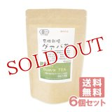 河村農園 国産 有機栽培 グァバ茶 (3g×15包入)×6個セット kwfa【送料無料】